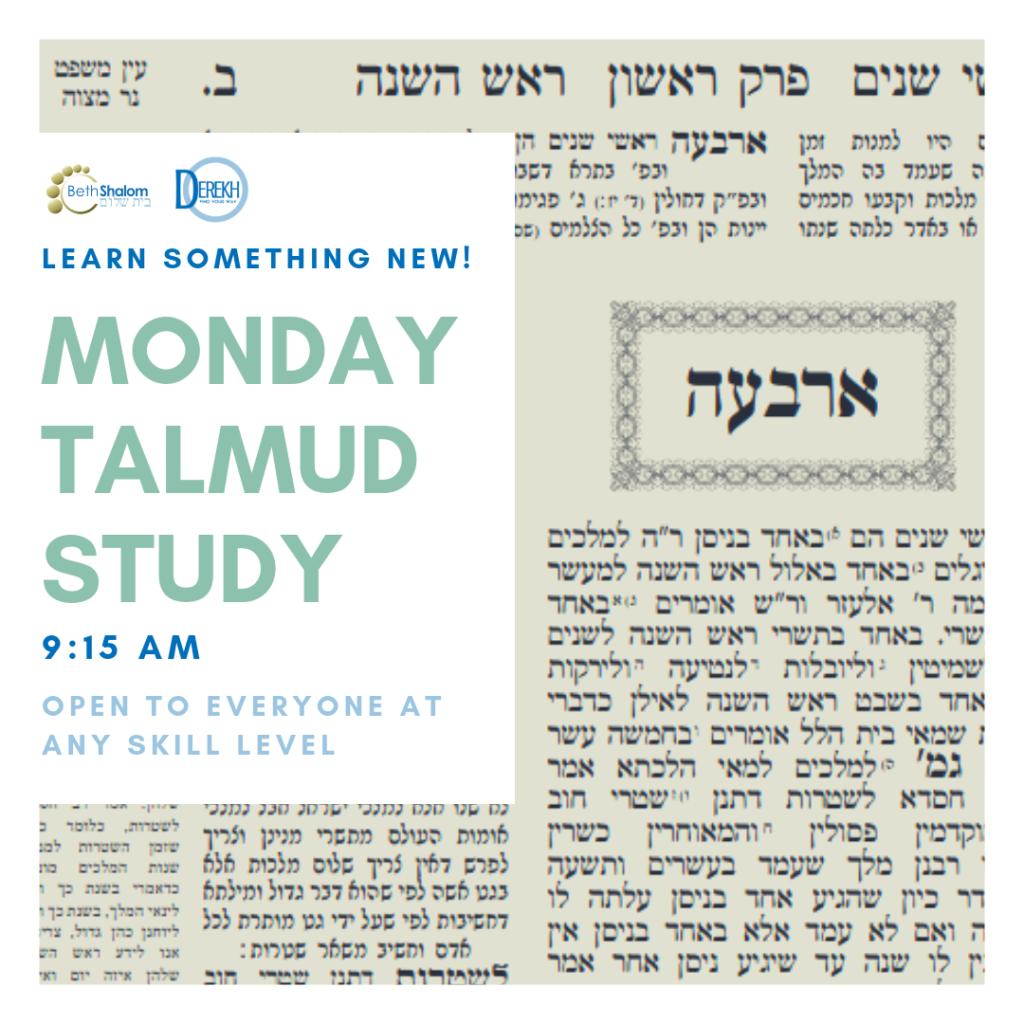 Monday Morning Talmud Study - Beth Shalom