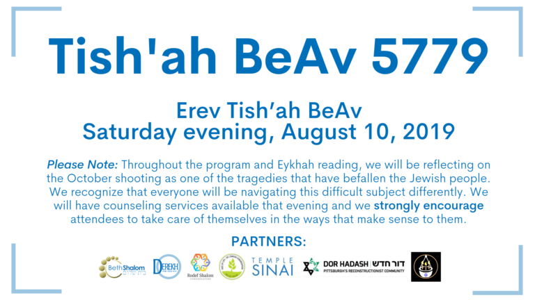 Events Upcoming - Beth Shalom