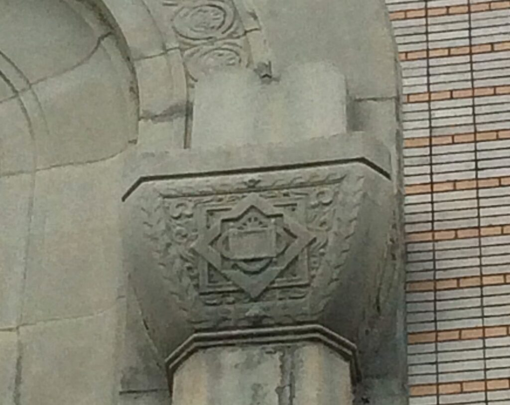 Head of Column